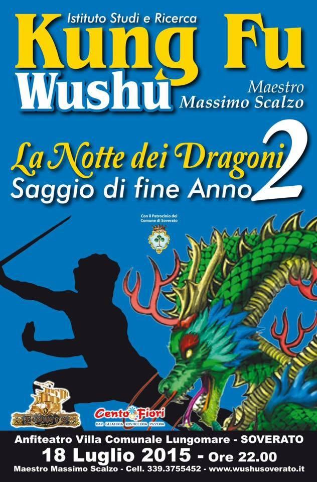 Soverato kung fu wushu la notte dei dragoni 2 for Indissolubile sinonimo
