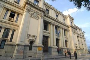 tribunale-catanzaro