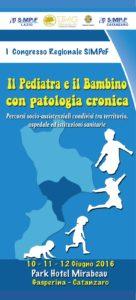 """Gasperina – Convegno """"Il pediatra e il bambino con patologia cronica"""""""