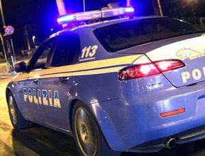 """Catanzaro – Operazione """"Safety Car"""", recuperate 4 auto rubate"""