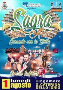 """Santa Caterina dello Jonio – Lunedì 1 Agosto """"Sagra delle Alici"""""""