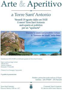 Santa Caterina dello Ionio – Arte Aperitivo a Torre Sant'Antonio