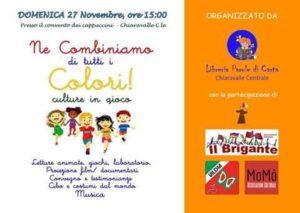 """Chiaravalle – Domenica 27 novembre """"Ne combiniamo di tutti i colori. Culture in gioco"""""""