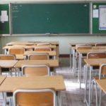 Bando Regione Calabria: Personale ATA (amministrativi, bidelli, tecnici…) nelle scuole