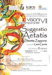 """Montepaone – Domenica 15 ottobre la VII edizione di """"Visioni contemporanee"""""""