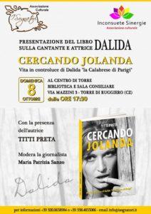 """Torre di Ruggiero – Domenica 8 ottobre la presentazione del libro """"Cercando Jolanda"""""""