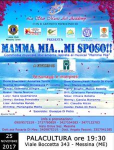 """Messina – Al Palacultura """"Mamma mia …mi sposo"""" musical finalizzato alla raccolta fondi a favore di Aisla Onlus"""
