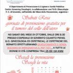 Soverato – Campagna di prevenzione del tumore del collo dell'utero