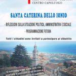 """Incontro pubblico organizzato dal gruppo """"Rinnovamento per Santa Caterina"""""""