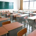 Personale ATA: rinvio inserimento in graduatoria