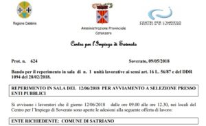Lavoro – Ricerca di 1 Operatore Amministrativo a tempo pieno indeterminato presso il Comune di Satriano