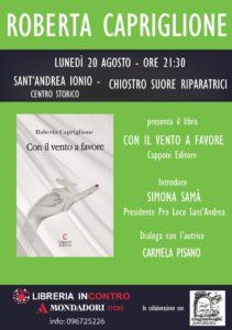Sant'Andrea Ionio – Lunedì 20 agosto presentazione del romanzo di Roberta Capriglione
