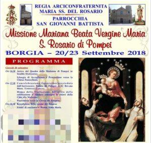 Domani la consegna delle chiavi della città di Borgia alla Madonna di Pompei