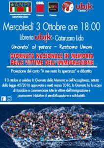 A Catanzaro Lido un incontro sulla Giornata della Memoria e dell'Accoglienza