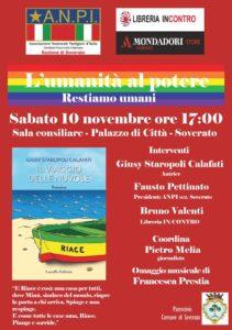 """A Soverato la presentazione del libro """"Il viaggio delle nuvole"""" di Giusy Staropoli"""