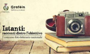 Grafèin lancia un concorso foto-letterario con il patrocinio del Comune di Montepaone