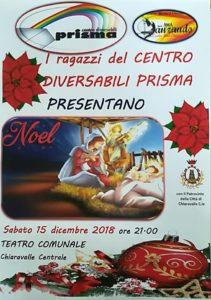 Teatro Chiaravalle – Sabato 15 Dicembre spettacolo dei ragazzi del Centro Diversabili Prisma