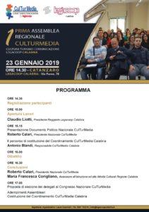 Mercoledì 23 gennaio la prima assemblea regionale di CulTurMedia