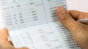 Nuove regole Eba sui conti correnti, non saranno consentiti sconfinamenti