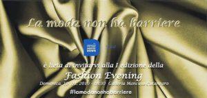 Catanzaro – #LaModaNonHaBarriere, Galleria Mancuso accoglie l'alta moda per un fine speciale!