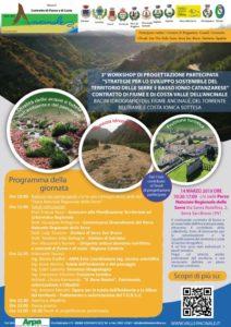 Serra San Bruno – Giovedì 14 marzo il 3° workshop di progettazione partecipata del Contratto di fiume e di costa Valle dell'Ancinale