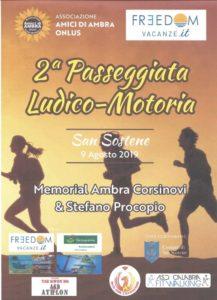 San Sostene – Venerdì 9 Agosto Seconda Edizione della Passeggiata ludico motoria