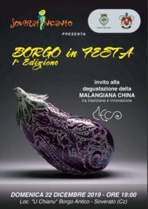 """Domenica 22 Dicembre a Soverato Superiore la prima edizione di """"Borgo in Festa"""""""