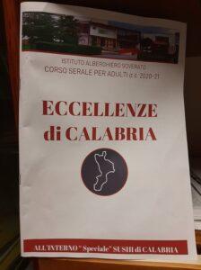Una brochure sulle eccellenze enogastronomiche calabresi realizzata dagli studenti del corso serale Ipsseoa di Soverato
