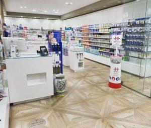 A Soverato apre una nuova Farmacia